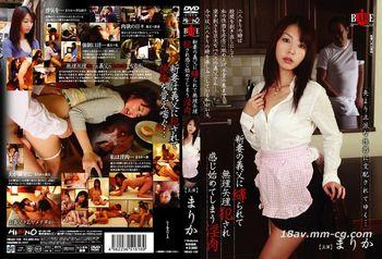 (HIBINO)新婚妻子那被公公綑綁起來強行侵犯卻得到快感的肉體 麻裡香
