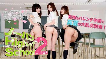 最新xxx-av 21076 不穿內褲的高中女生Full HD PART2 飯岡 青葉 友利