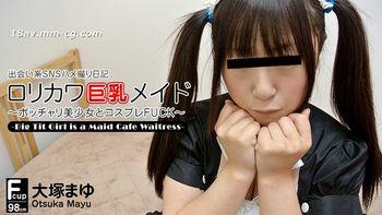 最新heyzo.com 0422 交友日記,滑溜溜巨乳咖啡廳服務員