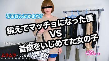 最新muramura 092314_132 校友會上發現從前欺負我的同學