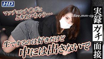 最新gachin娘! gachi941 實錄面接83