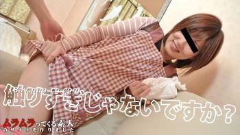 最新muramura 041616_381 可愛清掃員 山口彩