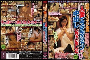 免費線上成人影片,免費線上A片,BDSR-187 - [中文]偷拍到府男士按摩 對人妻按摩師內射了。9