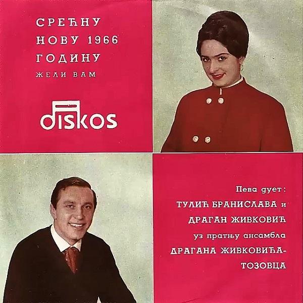 Duet B Tulic i P Zivkovic Tozovac 1965 a