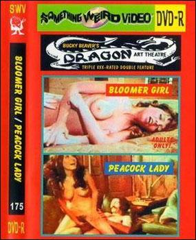 Ошибка девушки / Bloomer Girl (1972) DVDRip