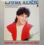Ljuba Alicic - Diskografija 35899896_Prednja