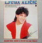 Ljuba Alicic - Diskografija 35899897_Zadnja