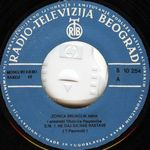 Zorica Brunclik - Diskografija 36601318_Ploca_A