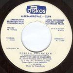 Zorica Brunclik - Diskografija 36601985_Ploca_A