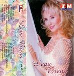 Lepa Brena (Fahreta Jahic Zivojinovic) - Diskografija  36647368_Kaseta_Prednja