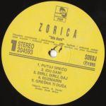 Zorica Markovic - Diskografija  36840232_Ploca_A
