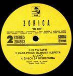 Zorica Markovic - Diskografija  36840233_Ploca_B