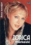 Zorica Markovic - Diskografija  36840586_Prednja