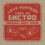 Love Hunters - Kolekcija 39932850_FRONT