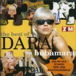 Dara Bubamara – Diskografija (1991-2013) 40238666_FRONT