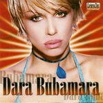 Dara Bubamara – Diskografija (1991-2013) 40238668_FRONT
