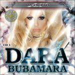 Dara Bubamara – Diskografija (1991-2013) 40238679_FRONT