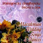 Macedonan Wedding Songs & Dances 2016 41628899_FRONT