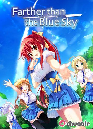 (同人ゲーム)[190929][Mangagamer] Farther Than the Blue Sky (English)