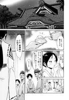 [黒岩瑪瑙] たべごろ!背徳の果実 + 4Pリーフレット - Hentai sharing