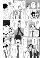 [アンソロジー] 月刊Web男の娘 れくしょんッ!S Vol.42 - Hentai sharing