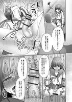 [アンソロジー] 月刊Web男の娘 れくしょんッ!S Vol.43 - Hentai sharing