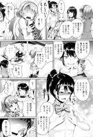 [しょうさん坊主] 乱恋 - Hentai sharingReal Street Angels