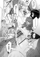 [アンソロジー] ふたなりフレンズ! Vol.07 - Hentai sharing