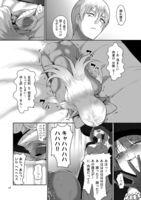 [山本善々] 隷属魔王 - Hentai sharing 47823746_130608562_0001_center