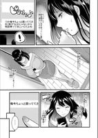 [眠井ねる] 妻と娘の人間卒業式!! NTRクソビッチ母子爆誕☆ - Hentai sharing - idols