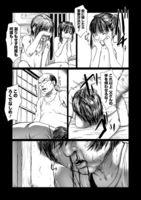 コミックMate Legend Vol.30 2019年12月号 - Hentai sharing