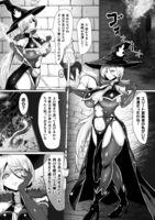 [アンソロジー] 二次元コミックマガジン カプセル姦 正義のヒロイン雌堕ち実験!Vol.2 - Hentai sharing hentai 05150