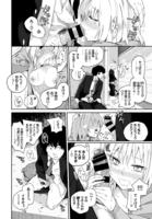 コミックバベル 2019年04月号 - Hentai sharing - idols