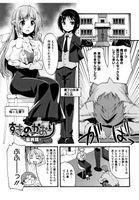 50203941_134719740_p000a [しのづかあつと] すきのかたち + 4Pリーフレット - Hentai sharing