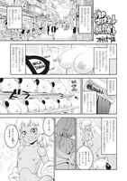 50264329_c54dfd1332464842 [アンソロジー] 異種族レビュアーズコミックアンソロジー ~ダークネス~ - Hentai sharing