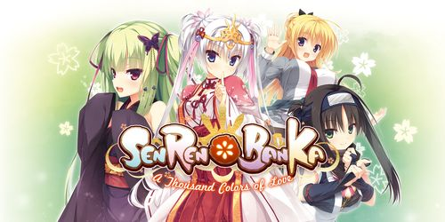 [200214][Mangagamer] Senren * Banka (English, Japanese, Chinese, Adult Version)