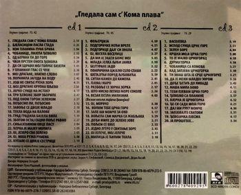 Branka Scepanovic Popovic 2020 - Zapisano u vremenu 51448268_Branka_Scepanovic_Popovic_2020-b