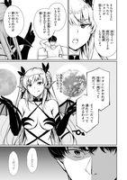 [ゲンツキ] 社畜サキュバスの話 - Hentai sharing - idols