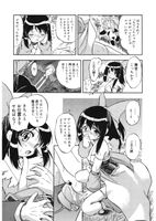 [アンソロジー] LQ -Little Queen- Vol.32 - Hentai sharing - idols