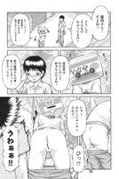 [KEN] ロリロリ - Hentai sharing - idols