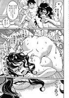 [アガタ] おねショタ病棟24時 ハーレム入淫生活 + イラストカード - Hentai sharing - idols