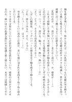 二次元ドリームマガジン 2020年3月号 Vol.109 - Hentai sharing - idols
