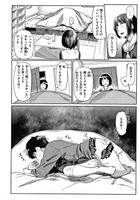 [えーすけ] DOLLS 純肉体関係 + 4Pリーフレット - Hentai sharing 52417578_ebbfa31341895115