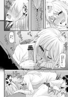 コミックリブート Vol.12 2020年06月号 - Hentai sharing