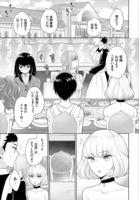 ダスコミ Vol.7 - Hentai sharing 54523882_150057651_000