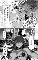 [武田弘光] いま りあ - Hentai sharing - idols